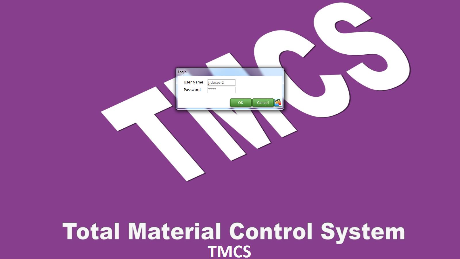 نرم افزار کنترل متریال پروژه